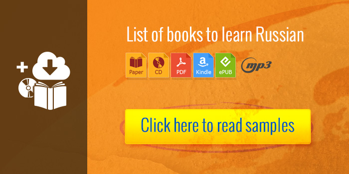 Red Kalinka Team: Learn with Paperback books in Russian