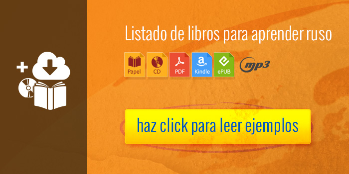 Equipo Red Kalinka: Ebooks