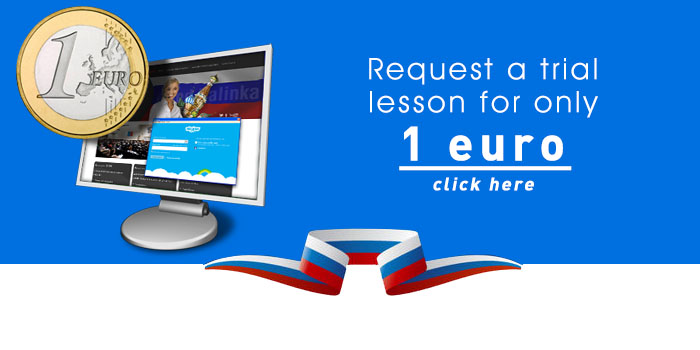 Buy a trial lesson for 1 euro