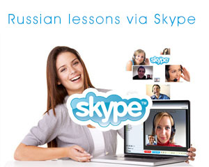 Russian lessons via Skype with native teachers