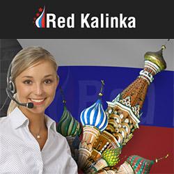 Red Kalinka Learn Russian With Us Red Kalinka