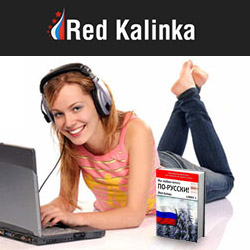 Books To Learn Russian Red Kalinka