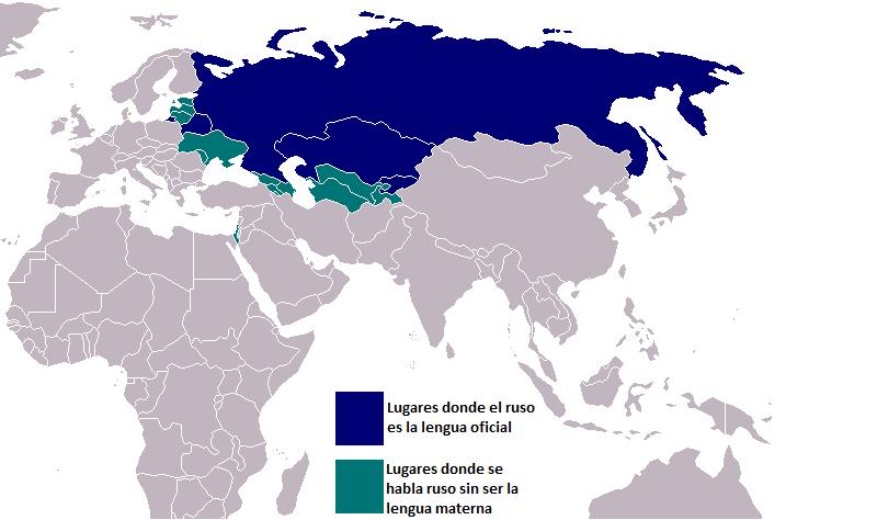 Idioma ruso - Wikipedia, la enciclopedia libre